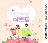 happy parents' day background... | Shutterstock .eps vector #1692086323