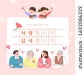 happy parents' day background... | Shutterstock .eps vector #1692086329