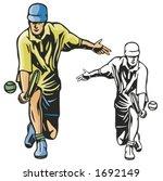 tennis player. vector... | Shutterstock .eps vector #1692149