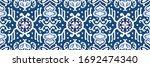 tribal vector ornament.... | Shutterstock .eps vector #1692474340
