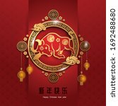 2021 chinese new year greeting...   Shutterstock .eps vector #1692488680