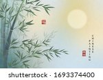 chinese ink painting art... | Shutterstock .eps vector #1693374400