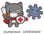 cute character cartoon black... | Shutterstock .eps vector #1693536643