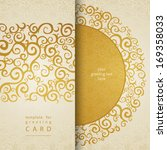 vintage invitation cards with... | Shutterstock .eps vector #169358033