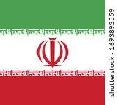 vector illustration of iran flag | Shutterstock .eps vector #1693893559