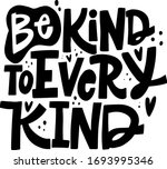 hand drawn lettering wit text... | Shutterstock .eps vector #1693995346