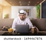 Arab Man Working From Home...