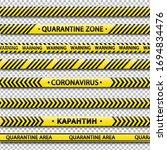 quarantine zone yellow warning... | Shutterstock .eps vector #1694834476