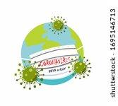 illustration of coronavirus... | Shutterstock .eps vector #1695146713