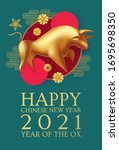 happy chinese new year 2021 ... | Shutterstock .eps vector #1695698350