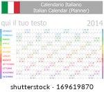 2014 italian planner 2 calendar ... | Shutterstock .eps vector #169619870