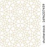 vector ornamental seamless... | Shutterstock .eps vector #1696207459