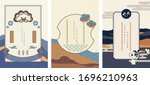 japanese elements with...   Shutterstock .eps vector #1696210963