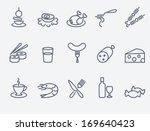 food icons | Shutterstock .eps vector #169640423
