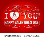 happy valentines day card or... | Shutterstock . vector #169648658