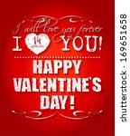 happy valentines day card or... | Shutterstock . vector #169651658