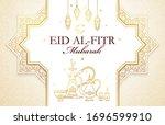 vintage vector eid al fitr... | Shutterstock .eps vector #1696599910