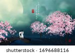 chinese ink painting art...   Shutterstock .eps vector #1696688116