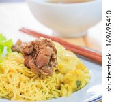 duck noodle soup is a popular... | Shutterstock . vector #169695410