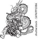 japanese paintings of samurai... | Shutterstock .eps vector #1696991086