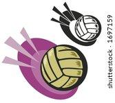 volleyball vector illustration.   Shutterstock .eps vector #1697159