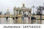 Arch Of The Main Entrance Of...