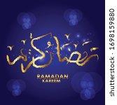 calligraphy design of text...   Shutterstock .eps vector #1698159880