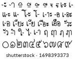 hand drawn thai vector   set of ...   Shutterstock .eps vector #1698393373