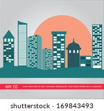 building and sun vector icon | Shutterstock .eps vector #169843493