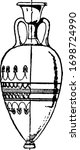 Greek Vase Is A Tall Wine Jar...