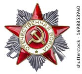 Soviet Order Of The Great...