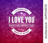 i love you message vintage... | Shutterstock .eps vector #169924070