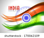 vector illustration of indian... | Shutterstock .eps vector #170062109