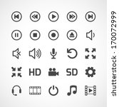 video interface icon on white....