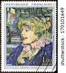 France   Circa 1965  A Stamp...