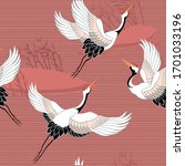 seamless pattern with birds....   Shutterstock .eps vector #1701033196