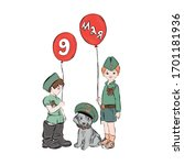 children hold red balloons with ...   Shutterstock .eps vector #1701181936