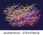 persian calligraphy design.... | Shutterstock .eps vector #1701378616