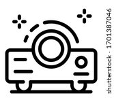 video projector icon. outline... | Shutterstock .eps vector #1701387046