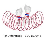 democracy symbol  a clenched...   Shutterstock .eps vector #170167046