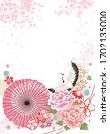 japanese gorgeous spring flower ...   Shutterstock .eps vector #1702135000