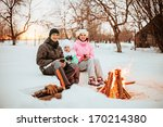 family happy outdoors. | Shutterstock . vector #170214380