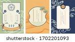 japanese background in... | Shutterstock .eps vector #1702201093