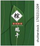 vintage chinese rice dumplings...   Shutterstock .eps vector #1702211209