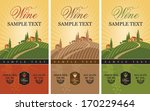 three wine labels with a... | Shutterstock .eps vector #170229464