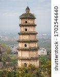 Small photo of Daqin Pagoda - Buddhist pagoda near Louguantai temple near Xian. The pagoda has been controversially claimed as a Nestorian Christian church from the Tang Dynasty.