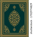 holy quran. islamic arabic book....   Shutterstock .eps vector #1702974829