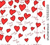 inscription in a notebook  i... | Shutterstock .eps vector #170332103