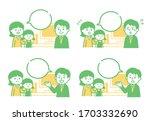 illustration of conversation... | Shutterstock .eps vector #1703332690