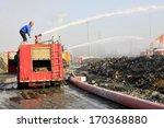 tangshan   november 20 ... | Shutterstock . vector #170368880